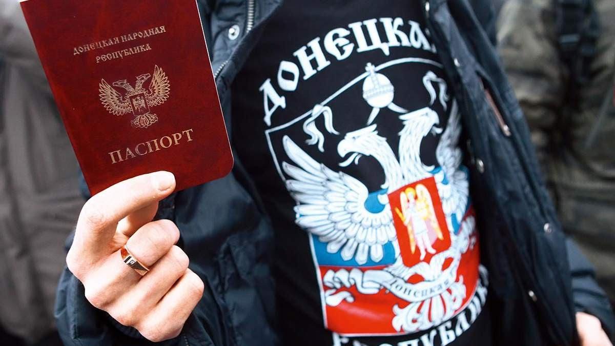 """В Алчевську шикуються за """"паспортом від бойовиків"""", щоб спрощено отримати паспорт РФ, − ОБСЄ"""